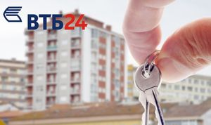 Документы для одобрения и получения ипотеки в ВТБ 245c61a500e6ab0