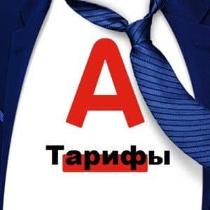 Кредитная карта Платинум от Альфа Банка5c657f45999f4