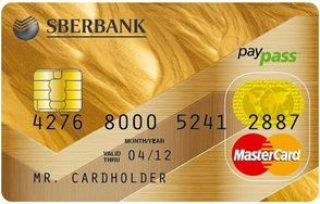mastercard gold sberbank5c65b7861efe8