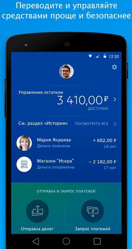 PayPal5c66360f87c2e