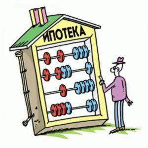 Сравнение ипотеки и потребительского кредита5c61ac2771573