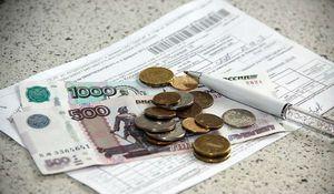 Срок действия справки об отсутствии долгов по оплате коммунальных услуг5c61ad5500218