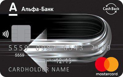 Кредитная карта Cash Back отзывы5c67798085422