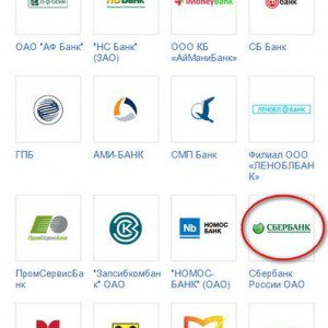 выбор банковской карты5c6795c53d429