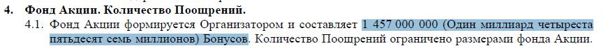 5c67b1c24347c