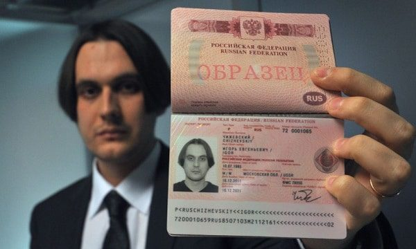 Паспорт РФ нового образца5c685a991a257