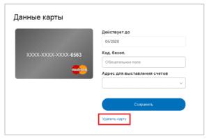 Перед тем, как удалить учетную запись PayPal, следует знать, что открыть её во второй раз не получится5c68bcfbe336d