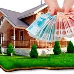договор займа под залог доли в квартире между физическими лицами5c61b758680af