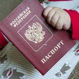 Анкета на загранпаспорт старого образца5c6a2a9420259