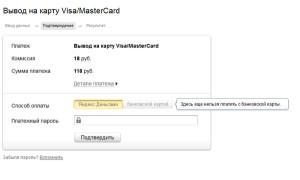 Visa5c61c988728d6