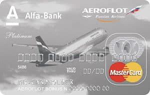 Кредитная карта Платинум от Альфа Банка5c61cac44fbd1
