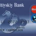 kreditnye_karty_baltijskogo_banka5c61cc2b6bbd2