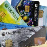 виды дебетовых карт сбербанка в 2017-2018 годах5c61cc7495966
