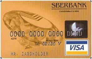 visa gold sberbank5c61cc7b971f1