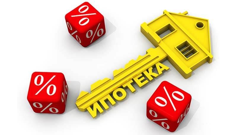втб 24 кредит ипотечный бонус5c7116730efa3