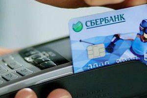 Для держателей зарплатных карт предусмотрены специальные бонусы торговых организациях-партнерах банка5c61d04b5b9d2