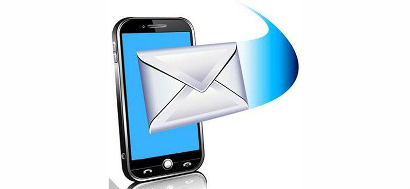быстрый платеж сбербанк подключить через смс сбербанк онлайн5c7186f5e8ab8
