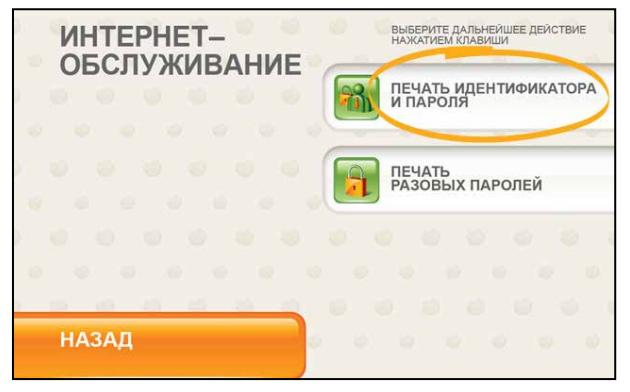 Идентификатор пароля5c7186f958a8f