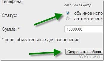 Редактирование шаблона5c61d0bcc952e