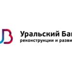 Кредит пенсионеру в УБРИР – довольно приятная % ставка5c61d11f091f8
