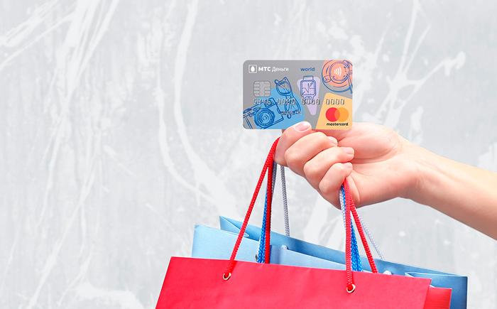 Дебетовая банковская карта МТС Банка5c61d229545f6