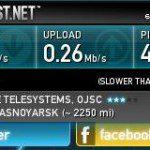 почему низкая скорость интернета5c71e9895cf28