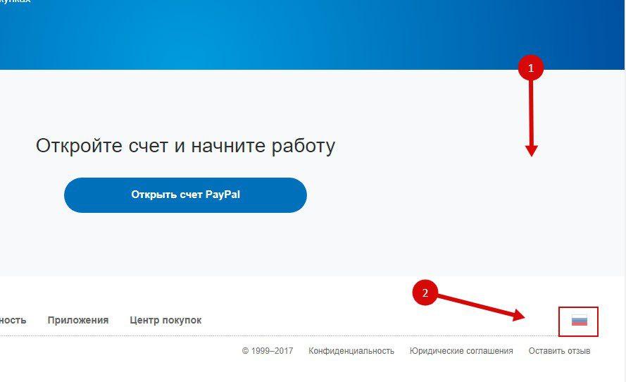 PayPal регистрация на русском языке5c71f77386ea6
