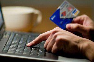 Способы оплаты налогов онлайн5c72058b44818
