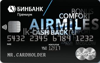 AirMails - для путешественников5c61d3c898f73