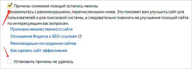 Галочки в справочнике5c61d8d9e48f5