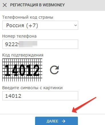 в этой статье,вебмани кошелек регистрация5c7373379e1d1