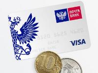 кредитная карта почта банка условия5c61d95c8fa61