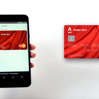 Кредитная карта Альфабанка «100 дней без процентов»5c61d965f0ff0