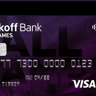 Кредитная карта All Games Тинькофф банка5c61d96aef504