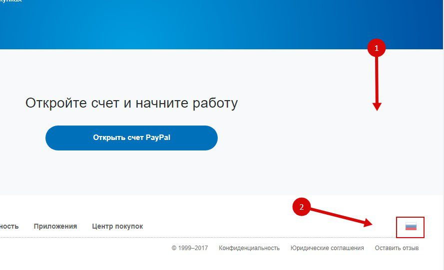 PayPal регистрация на русском языке5c739d5574a45