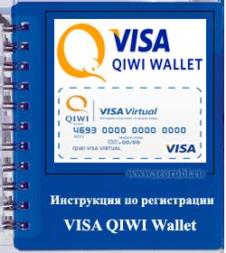 получение QVC5c61da5e838eb