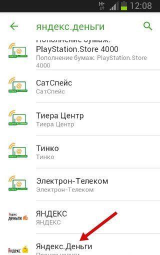 Выбор Яндекс.Деньги5c73e3b3341a0