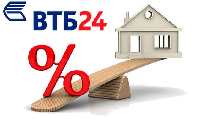 рефинансирование ипотеки в втб 24 в 2019 году калькулятор онлайн5c61dcfd9b18f