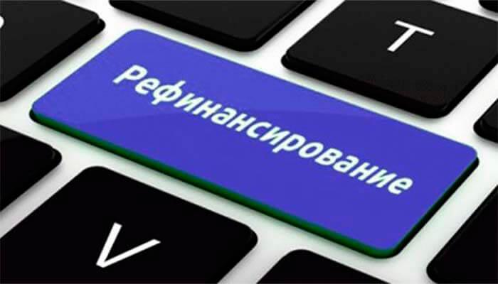 рефинансирование ипотечного кредита в втб 24 калькулятор5c61dd00a9af9
