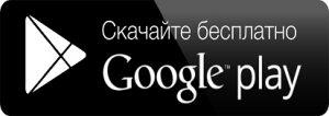 Мобильное приложение для Android5c61dd1042b39