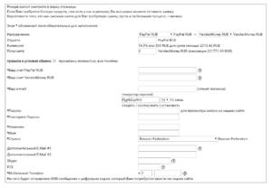 На разных сайтах требования отличаются5c74e0c766e77