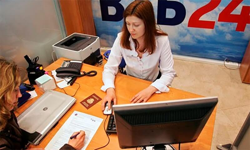 заявление анкета на ипотечный кредит в втб 245c753525c7be6