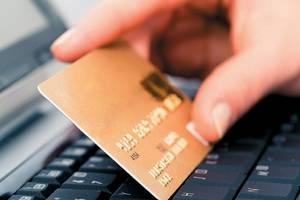 Как оплатить налоги через Интернет?5c757b7e5c336