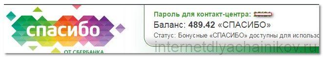 заплатить налоги через сбербанк онлайн5c757b7e8d89a