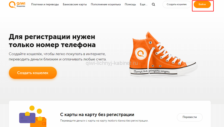 погашение кредита в хоум кредит банке онлайн казахстан