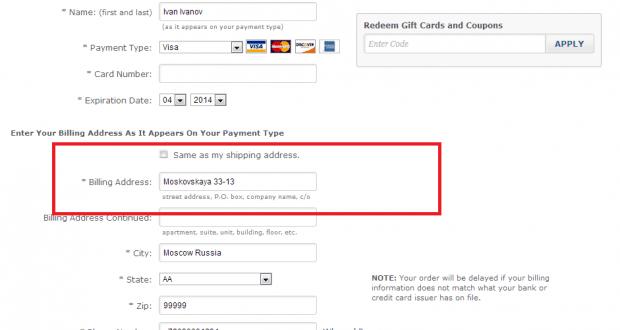 адрес кредитной карты для майнкрафт