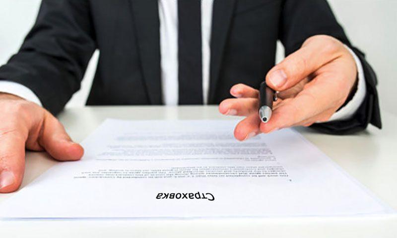 Что такое страховка по кредиту и нужна ли она на самом деле