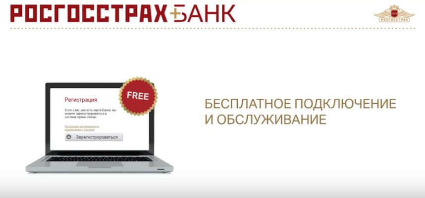 Кредит от 21 года украина