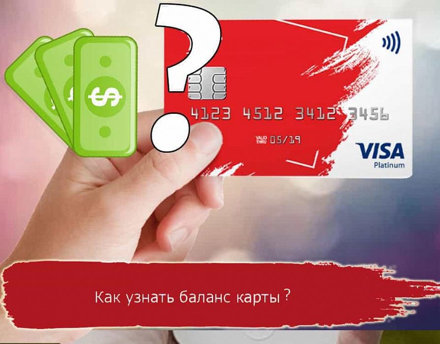 Как узнать долг по кредиту мтс банкротство физ лиц санкт петербург