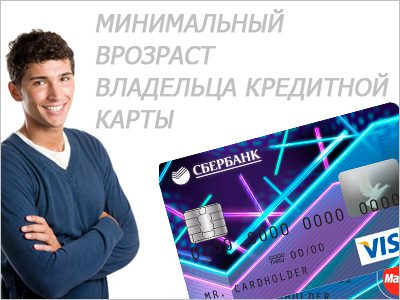 страховка по выплаченному кредиту